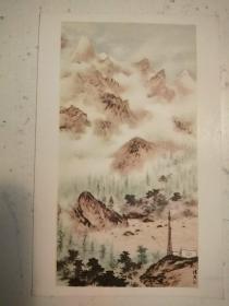 301。老画片50年代。祁连山社色。周怀民作。15*9.5cm
