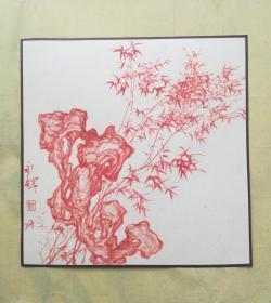 金永辉,中美协会员,著名军旅画家,企业家,卡纸朱砂竹石图精品,保真