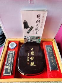 中国歙砚:套装  中国文房四宝