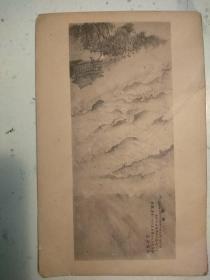 313。老画片50年代。14*9cm