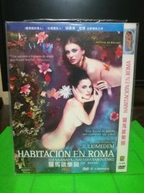 DVD  罗马娱乐园