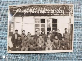 1960年县委领导访问金华车辆厂合影【7cm*10cm】