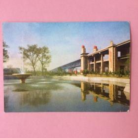 少见,门票,南京长江大桥参观纪念,0.05分,写着1981年,不过门票应该是文革时期的