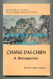 《张大千40年回顾展》(Chang Dai-Chien: A Retrospective),1972年11月16日至12月17日美国旧金山亚洲艺术和文化中心张大千画作回顾展图录,1972年初版平装