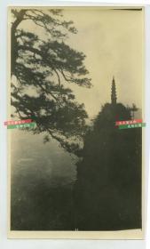 民国时期山顶上的宝塔老照片,应该是中国南方一带的建筑。请孔网书友指教