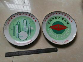 九江炼油厂投产十周年彩色纪念瓷盘一对合售(1980-1990年)