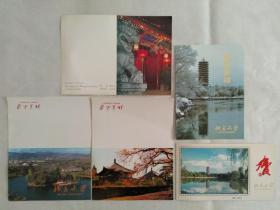 北京大学早年前空白贺年卡五枚,大概九十年代左右。