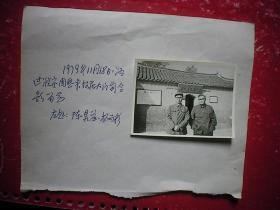 陈毅之子陈昊苏淮安周总理故居留影 1979年