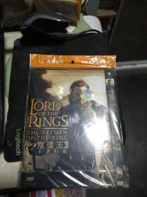 DVD 指环王3
