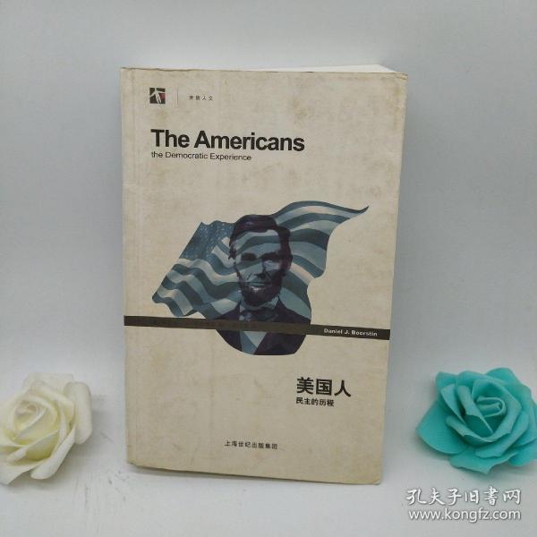 美国人:民主的历程