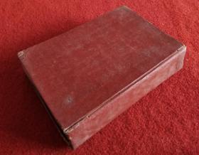 民国1929年增订再版《中山出世后中国六十年大事记》 静装本全一册私人藏书有藏书章,书内少许批注笔记