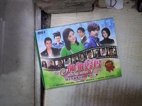 加油妈妈 豪华版  DVD 12张光盘 盒装