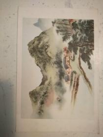 302。老画片50年代。毛主席故居。胡佩衡作。15*9.5cm
