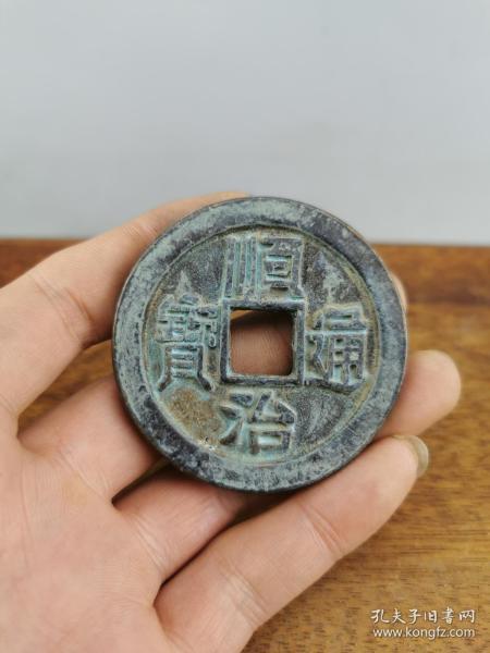 铜器全部亏本处理当工艺品卖A8323.
