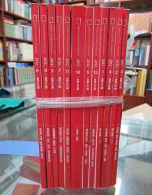 中国国家地理 (2012年 1-12期)