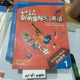 剑桥国际少儿英语活动用书.1=Kid's Box Activity Book 1