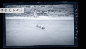 民国银盐照片底片一张,长江扬子江某江段的港口码头和摆渡船