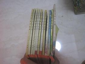 六年制小学课本:语文(第1——12册全套,87——88年2版,90——96年印刷,第1册是大32开本,第1、6册两本无压膜,库存新书无笔迹)(82082)