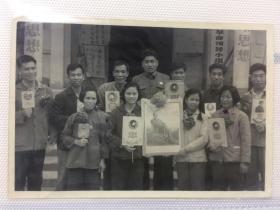 文革原版老照片 革命领导小组合影