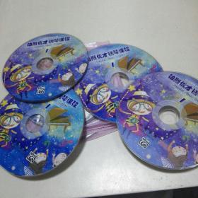 柏斯优才钢琴课程(技巧表演),(课本理论),DVD四碟