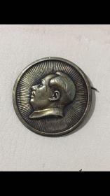 毛主席银像章(国营上海金店90银)