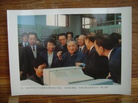1992年,邓小平视察珠海亚洲仿真公司