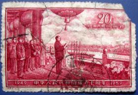 毛主席在开国大典上讲话盖江苏佳湖邮戳--早期全套文革前邮票甩卖--实物拍照--永远保真--罕见