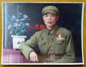 【老照片】中国人民志愿军——手工上色,戴勋章,右下角有钢印~