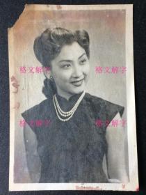 民国 老照片 美女 明星 周曼华