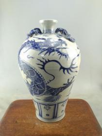 瓷器全部亏本处理当工艺品卖A9059.