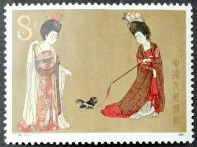 T89 仕女图(3-1)原胶全新上品(T89-1邮票)