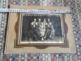 少见题材   民国山东淄博博山  九女女子结拜  老照片一张  尺寸如图  品如图