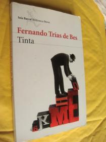 Fernando Trias de Bes 西班牙语原版 20开