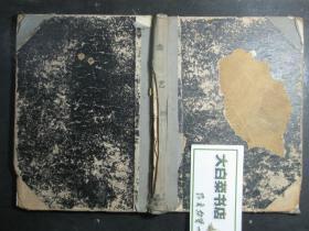 曲艺 1958.1-6期 合订本(46112)