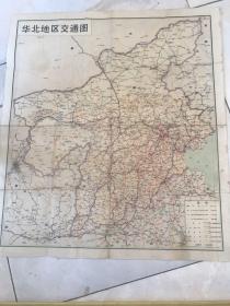 华北地区交通图 地图