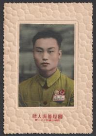 1955年昆明正义路331号国际人像照相馆,手工上色佩戴多枚功劳奖章的军人老照片