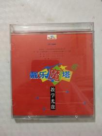 戴乐魔塔  DVD