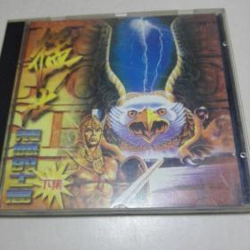 猛士震撼的士高(下集)VCD