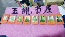 世纪的宣言 贺岁书标(全套8张,) 全新未拆封,献给中国共产党第十六次全国代表大会