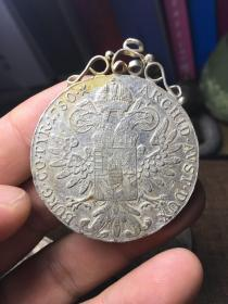 奥匈帝国大奶妈银币饰品,可佩带,包老包真
