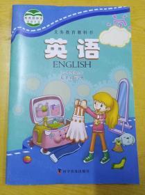小学课本   英语. 五年级. 下册