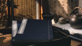 白石道人集(一函两册),底本为上海图书馆藏乾隆八年江都陆钟辉刻本,泾县檀皮手宣纸,瓷青纸封面,蓝布函套,印量一百部!