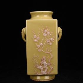 清乾隆黄釉堆雕花卉纹琮式瓶
