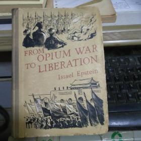 中国近代史从鸦片战争到解放   英文原版