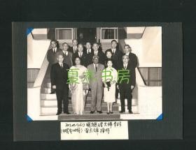 陆军上将、陆军总司令 黄杰将军照片,与来访政要合影,获颁青天白日勋章