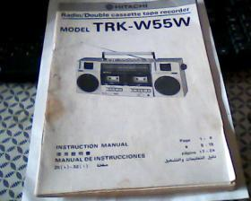 HITACHI(日立收音机/双卡式录音机)TRK-W55W使用说明书