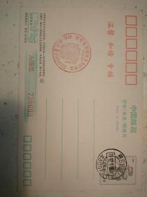 320。明信片。湖北武汉贺年有奖明星片发行纪念。15*10cm
