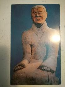 331。明信片。铠坐陶俑(秦)。16.5*10cm