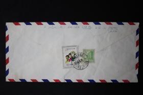 1966年大连寄瑞士 纪76妇女22分+普13大会堂30分大连海关戳实寄封