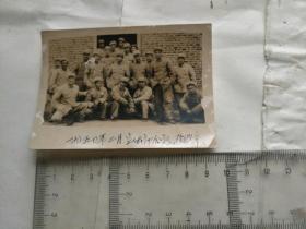 1950年某部宣传部合影于曲阜